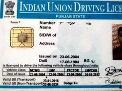 Union Of India Driving Licence Verification Up
