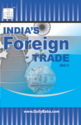 India Foreign Trade Book