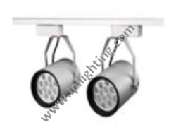 Beam Angle LED Track Light