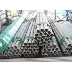 UNS S32507 Super Duplex Steel Pipe