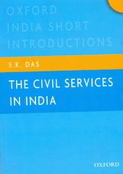 The Civil Services