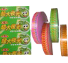 Printed Wax Coated Paper