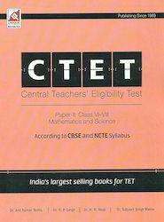 CTET Paper II Class VI-VIII Mathematics And Science