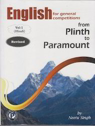 English for General Competitions from Plinth to Paramount