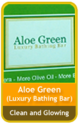 Aloe Green Luxury Bathing Bar