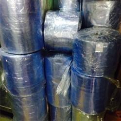 PVC Shrink Lamination Film Rolls Bags, Pouches