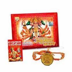 Panch Mukhi Hanuman Kavach