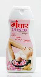 Gandhar Daily Bath Scrub