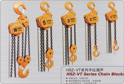 Vital Chain Pulley Blocks At Rs 4500 Piece Pandesara