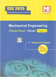 ESE 2015 Mechanical Engineering Conventional Solved Paper II