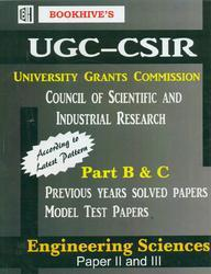 UGC CSIR Part B C Engineering Science Paper 2 and 3