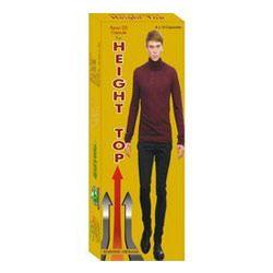Height Top Capsule(Height Gain Supplement)