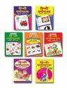 Hindi Varnamala Books