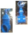 Resilient Seated Sluice Valve