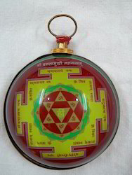 Hanging Baglamukhi Colorful Yantra Covered with Brass Strip