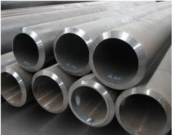 Stainless Steel 310S Short Length Pipes