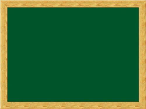 green boards manufacturer  hospet