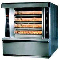 Cake Oven Price In India