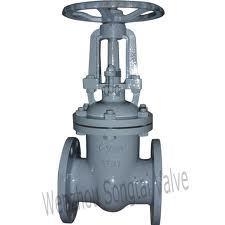 sluice gate valves