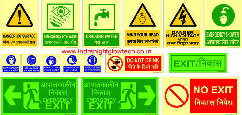 Industrial safety signage manufacturer from mumbai for Motor machine shop near me
