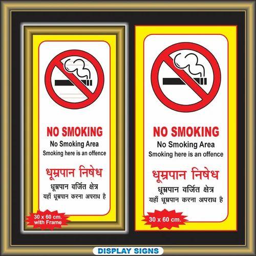 No Smoking Warning Tin Signage