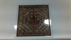 Bhooj Patra Yantra With Lamination