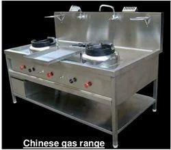 Chinese Gas Range