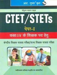 CTET STETs Paper I Kaksha I-V Ke Shikshak Pad Hetu