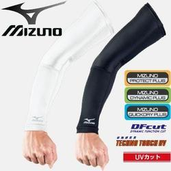 Mizuno Arm Guards