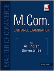 M Com Entrance Examination for All Indian Universities