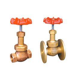 ibr globe steam stop valves