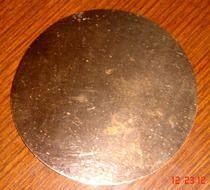Copper Disc