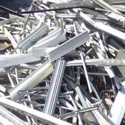 Aluminium Scrap Aluminium Pipe Scrap Wholesale Trader