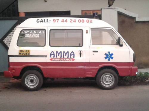 how to get an ambulance