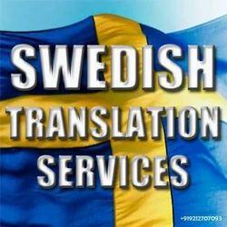 Swedish Language Translation Services