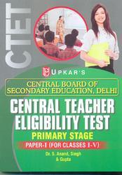 Upkar CTET Primary Stage Paper I For Classes I-V