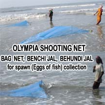 Olympia Shooting( Fishing )  Net