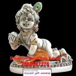 Ladoo Gopala Idol