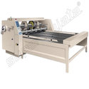 Chain Feeding Rotary Die Cutting Machine