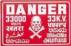 Danger Sign Board Tin Printed