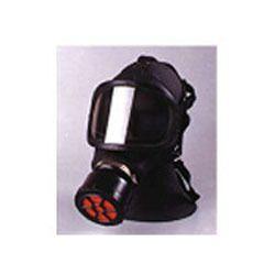 Counterfeit Gas Mask