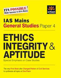 IAS Mains General Studies Paper 4 - Book