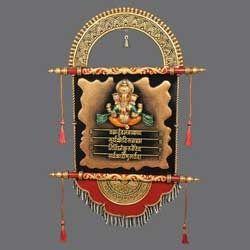 Round Arc Ganesh