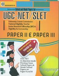 UGC NET SLET PAPER 2 PAPER 3 Solved and Model Paper Management