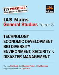 IAS Mains General Studies Paper 3 - Book