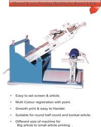 cylindrical printing machine