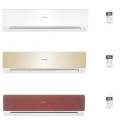 Blue Star Split Air Conditioner