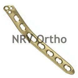 Distal Medial Humeral Locking Plate 2.7mm (L/R)