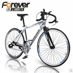 bike raching