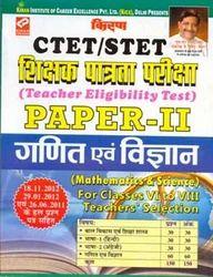 CTET STET Ganit Vigyan Paper II